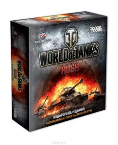 World of Tanks: Rush Deluxe edition
