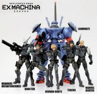 Hot Toys: Appleseed Saga Ex Machina: 1/20 scale ES.W.A.T Snap Kits