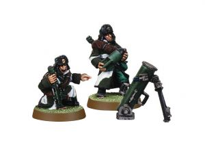 Warriors of Valhalla Mortar Team (Collectors) ― HobbyWorld