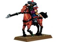Imperial Guard Attilan Rough Rider 2 (Collectors)