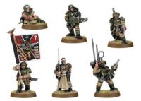Imperial Guard Cadian Command Squad (Collectors)